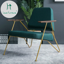 Louis Fashion Chair Nordic Single Sofa Leisure Iron Art Modern Simple Reading Designer Creative Personality(China)