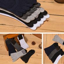 Mens Five Fingers Sock Soft Polyester Cotton Ankle Toe Socks Solid Color Breathable