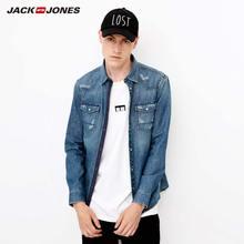 JackJones rahat pamuk ve keten Vintage denim gömlek 218305508