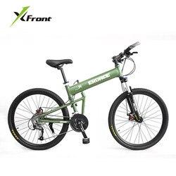 Nowy rower górski marki 24 26 29 cali ramka ze stopu aluminium Quick Release tłumienie bicicleta sportowy rower górski rower|Rower|Sport i rozrywka -