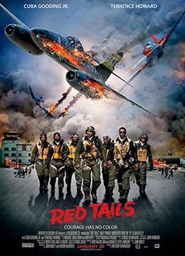 《红色机尾》2012年美国剧情,历史,战争电影在线观看