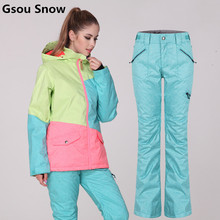 Gsou Snow Brand ski suit female winter suit jacket and pants ski jacket for snowboarding skiing clothing women veste ski femme