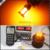 4 unids Sin Resistencia Requerida COB LED BAU15S 7507 PY21W Ámbar Amarillo 1156PY LED Bombillas Para Luces Direccionales Delanteras (No Hyper Flash)