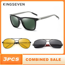 15050092cd 3PCS Combined Sale KINGSEVEN Polarized Sunglasses For Men Night Vision  Oculos de sol Men s Fashion Square Driving Eyewear