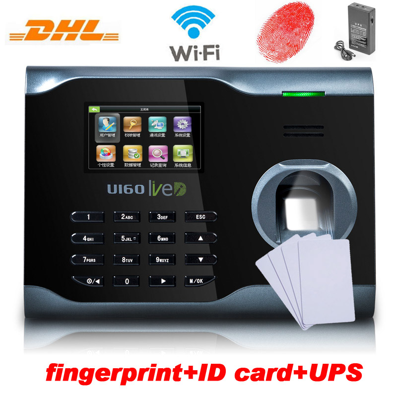 DHL free shipping with free UPS WIFI TCP/IP biometric fingerprint time attendance recorder ID card recognition ZKTeco U160