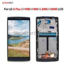 Lg gフレックス2 H950 H955 LS996 US995 lcdディスプレイタッチスクリーンデジタイザのための枠なしlg g flex2液晶交換部品