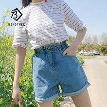 Новые летние женские большие размеры свободные шорты из денима локон широкие ноги сплошной карман высокая эластичная талия низ горячая Распродажа B94120Z