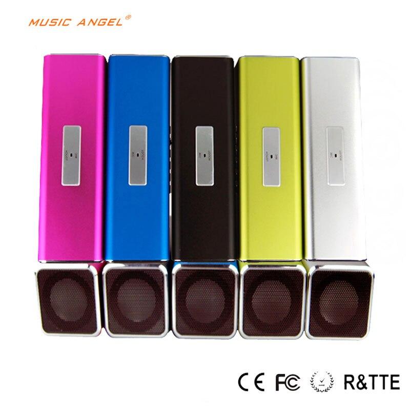 Digital sound smart mini solar speaker wifi speaker system MAQ8 original font b Music b font