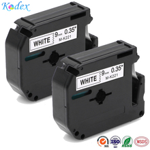 2PACK 9mm 3/8 Inch Replacement M Tape MK221 M221 M-K221 Black on White Compatible for Brother P-Touch PT-100 PT65 Label Maker