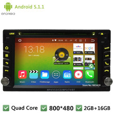 Quad Core Android 5.1.1 3G WIFI FM DAB+ Universal 2 Din Car DVD Video Player GPS Stereo Radio PC Screen For Nissan murano sylphy