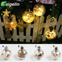 Novelty LED Night Lights Cutton Ball Night Lamps Holiday Christmas Decoration Lighting For Girl's Bedroom Holiday Deco Lighting