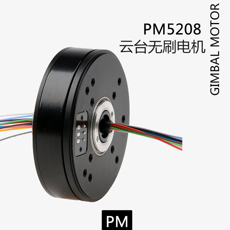 Quality In Good Pm3505 Brushless Motor Microstrip Single-band As5048a Encoder Motor Central Hole Magnetic Ring Slip Loop Excellent
