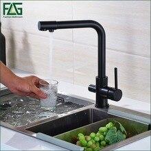 Flg бесплатная доставка кухонный кран питьевой воды фильтр на бортике torneira cozinha одной ручкой кран смесителя 3 способ кран 242-33