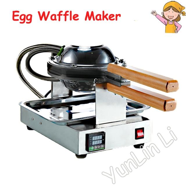 Commercial Egg Waffle Maker 220V/110V Egg Waffle Machine HK Style Egg Puff Maker Control Egg Waffle Machine hk-2008a