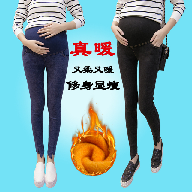 Fried snow pregnant women pants Korean velvet thicker Waichuan trousers leggings pregnant women care belly feet pants