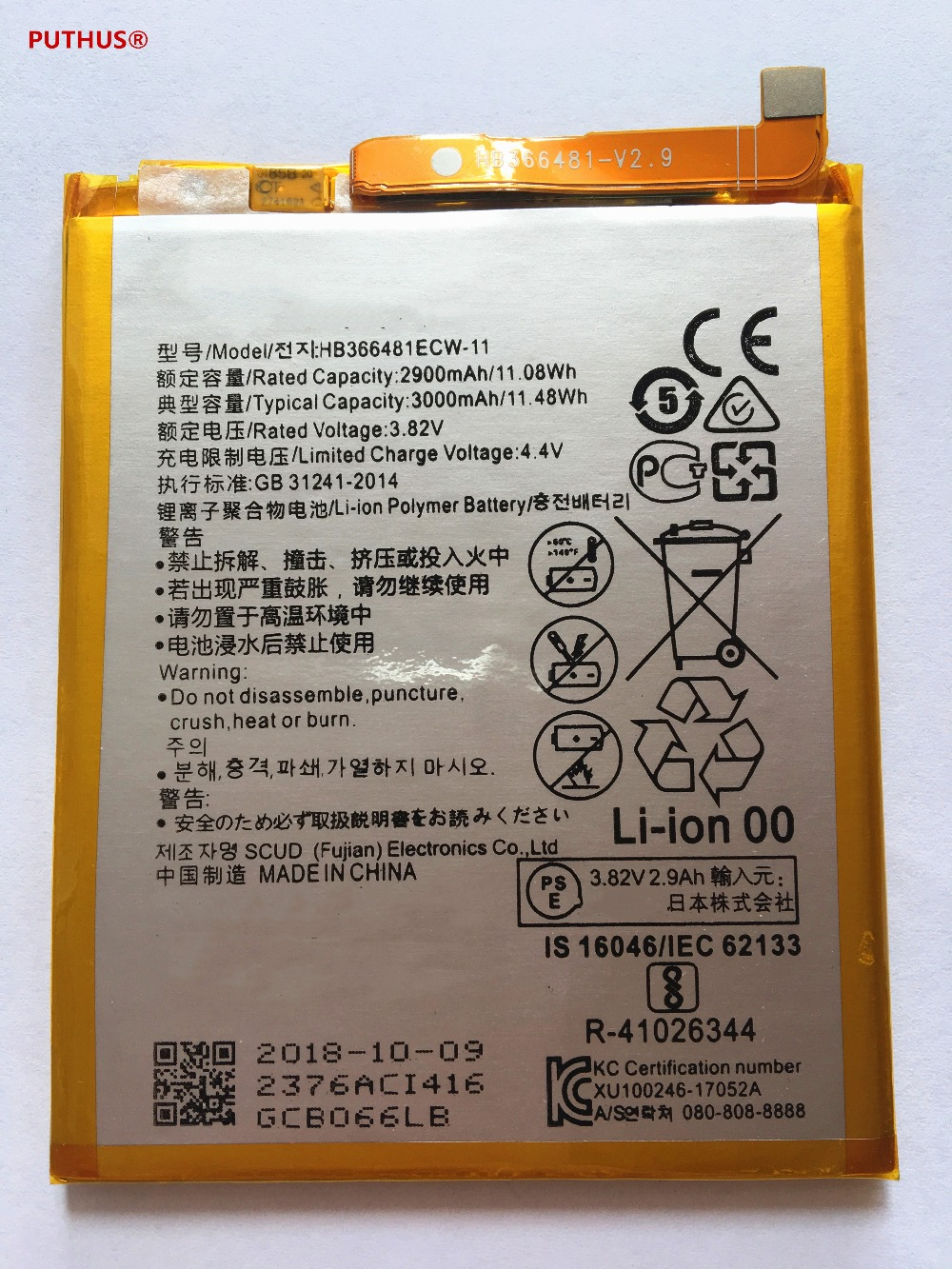 Bright For Hua Wei Replacement Phone Battery Hb366481ecw For Huawei Honor 8 Honor 8 Lite Honor 5c Ascend P9 P9 Lite G9 3000mah Lovely Luster Mobile Phone Parts
