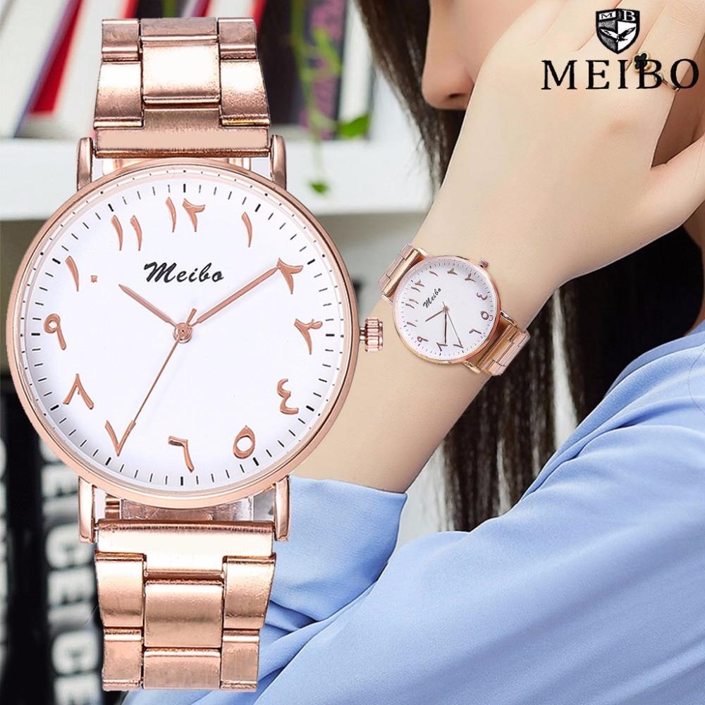 MEIBO Brand Fashion Rose Gold Stainless Steel Arabic Numbers Watches Casual Women Quartz Wrist Watches Relogio Feminino Hot