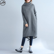 MIWIMD Big Size Women's Autumn Dresses 2017 New Fashion Casual Loose Solid Color Long Sleeved High Collar Cashmere Cotton Dress