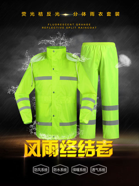 Reflective raincoat, reflective waterproof trousers, clothes. Traffic safety warning clothing.suit.