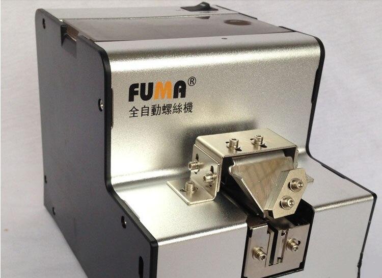 Automatic Screw Feeder Machine Conveyor screw arrangement machine FA 560 1 0 6 0 mm AC100