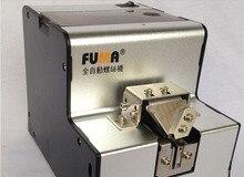 אוטומטי בורג מזין מכונת מסוע, בורג הסדר מכונת/FA 560 1.0 6.0mm AC100 240V