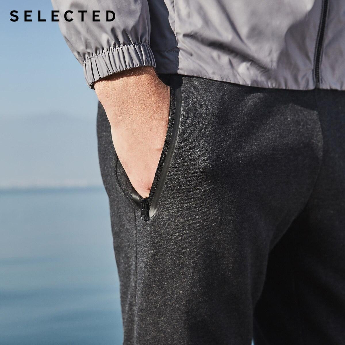 Ont CHOISI l'été nouvelle hommes de coton faisceau de sport pantalons décontractés S | 4182W2528 - 4