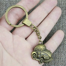 Antique Bronze 31x31mm Car Keychain New Vintage Handmade Metal Key Ring Party Gift