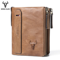Mingclan Genuine Leather Men Wallets Short Coin Purse Business Card Holder Double Zipper Cowhide Leather Wallet Purse Carteira