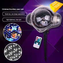 YSH 2 different patterns LED Snowflake Projector Lamp Outdoor Waterproof for Birthday Halloween Wedding Christmas party garden