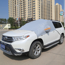 2017 Coche Universal Cubre anti-nieve anti-frost anticongelante anti-sol semi-capilla del coche cubierta cubierta del parabrisas delantero del Vehículo Proteger