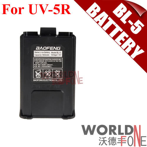 Baofeng Battery BL-5 1800mAh Rechargeable Li-ion battery for UV-5R 5RA/ 5RB /5RC/ 5RD/ 5RE plus Radio