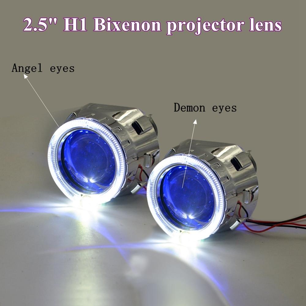 ФОТО 2.5 inch hid bixenon projector lens  shrouds LED angel eyes day running  lamp  LHD/RHD demon eyes hid projector lens H1 H4 h7