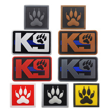 3D PVC Rubber Military Patches K9 Service Dog Morale Decorative Patch for Backpacks Glow-in-the-dark Skulls Tactical Badges