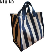 2017 New Casual Women Large Capacity Striped Canvas Shoulder Bag Shopping Bag Handbag Summer Beach Casual Tote Feminina SQ1193