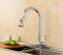 Одно отверстие кухня раковина кран бассейна, поворачивается стрейч умывальник кран кухня pull down, латунь блюдо бассейна кран горячей и холодной