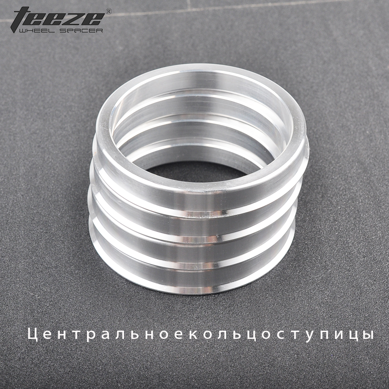 4/ x Anillo Central 70.1/ mm a 56.1/ mm