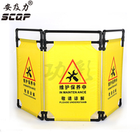 Plastic Customize Safely Guard An Elevator Lift Door With This Pair Of Yellow Elevator Guards