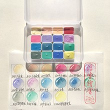 0.5/1/2ml Rubens watercolor paint Makaron candies color separation, figure skin fresh illustrations