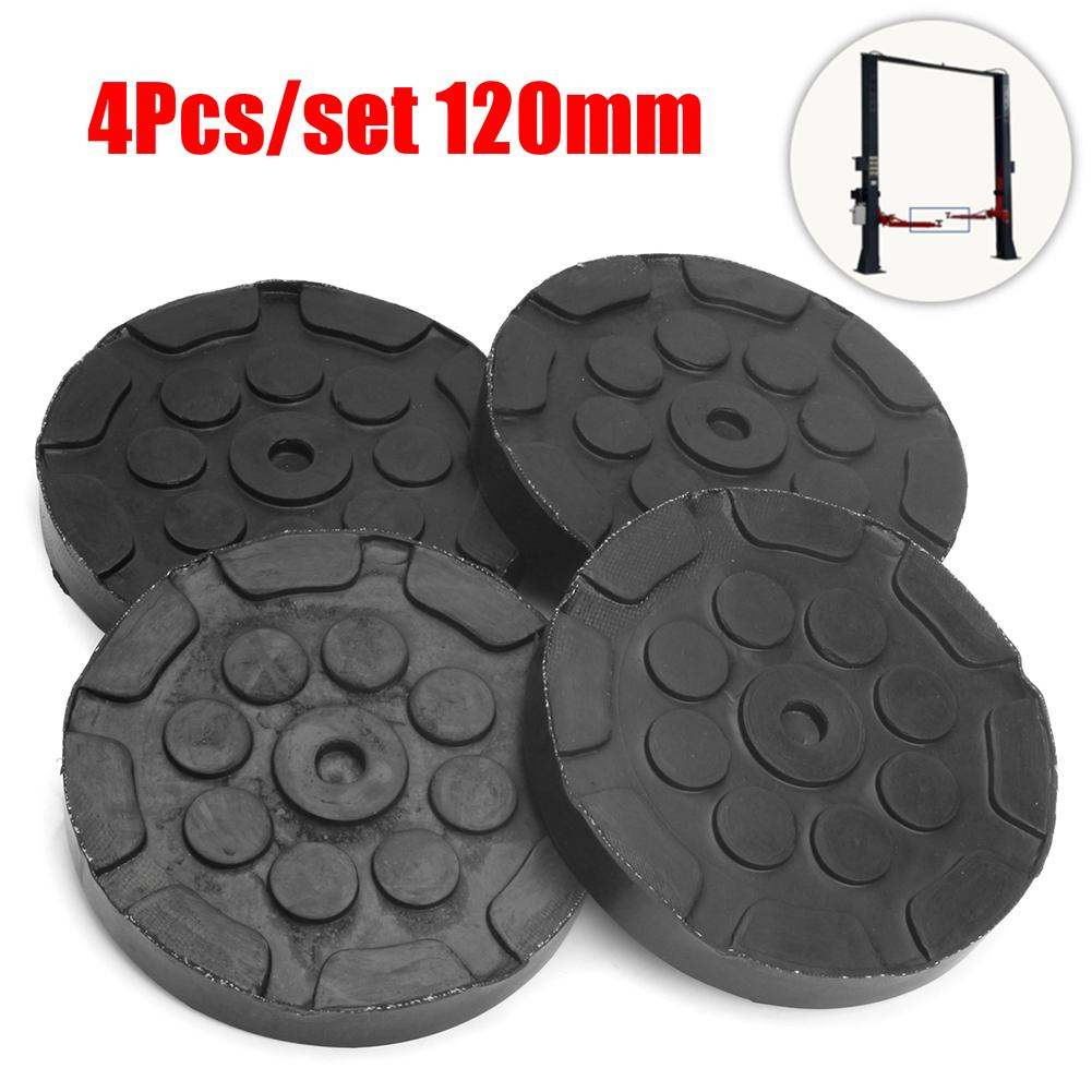 4Pcs 120x25mm Round Soft Rubber Car Lift Car Auto Floor Jack Lifter Pads Frame Rail Adapter