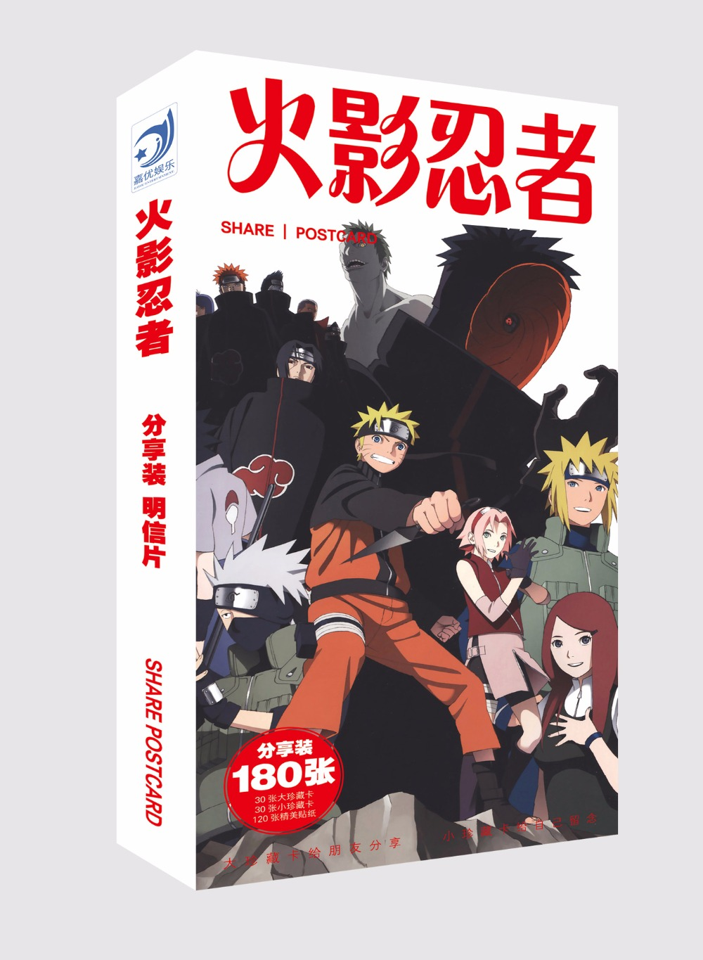 180pcs/set Anime Naruto Postcard toy Uzumaki Naruto Magic Paper Postcard Collection Card toys gifts