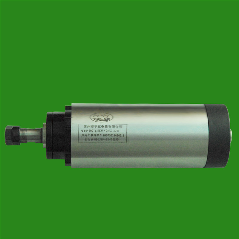 2HP 1.5KW 24000RPM ER16 Woodworking AC Spindle motor 4 bearings 80mm 220VAC 8A 400HZ air cooling CNC Router цена