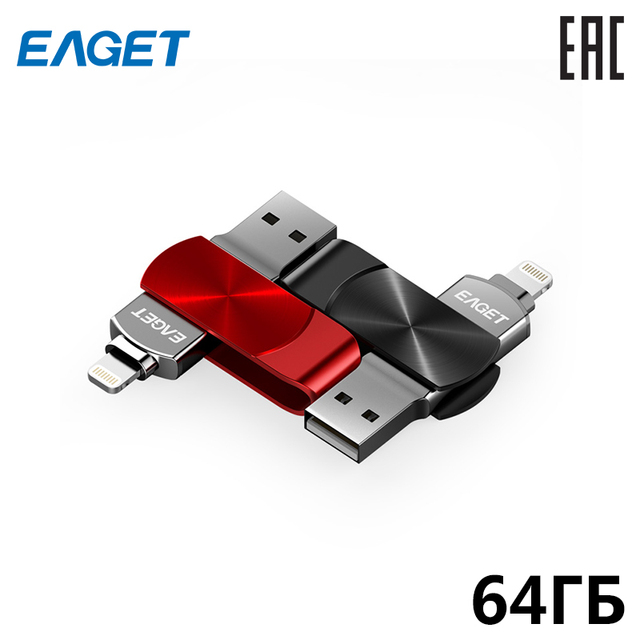 Флешка Eaget i66 USB/Lightning 64 ГБ. Сертификация Apple MFI USB 3.0