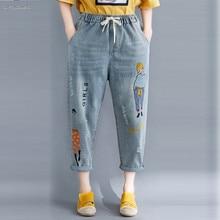 Harem Pants Boyfriend Jeans Streetwear Femme Summer Cartoon Womens Embroidery Loose Plus-Size