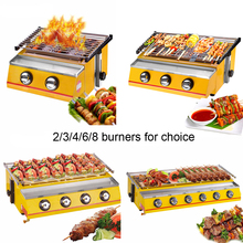 2/3/4/6/8 Burners Gas BBQ Grills Infrared gas burner Kitchen Barbecue Grill Tools For Outdoor churrasqueira Easily Cleaned