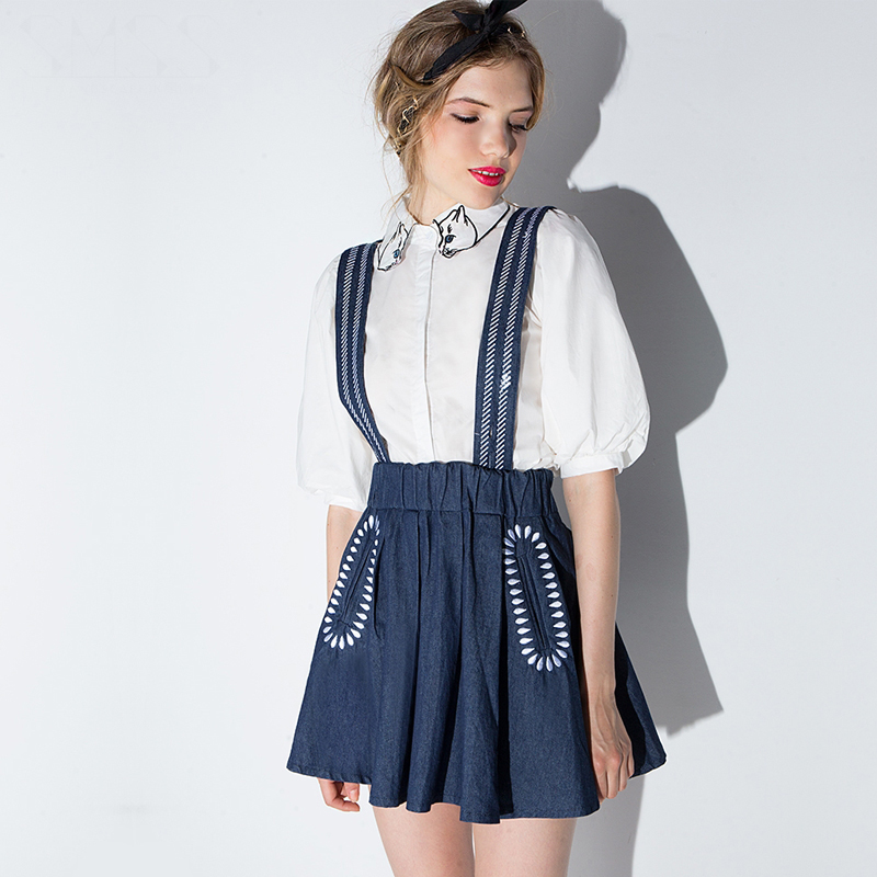 buy wholesale skirt overalls from china skirt
