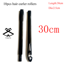 18pcs/lot 30cm plastic hair rollers with diameter 2.5cm high quality magic roller styling product 2018 best seller