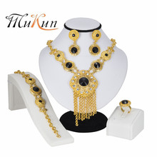 MUKUN African Beads Jewelry Sets for Women Fashion Wedding Vintage Dubai Indian Bridal Ethiopian Turkish Costume Jewellery Set недорого