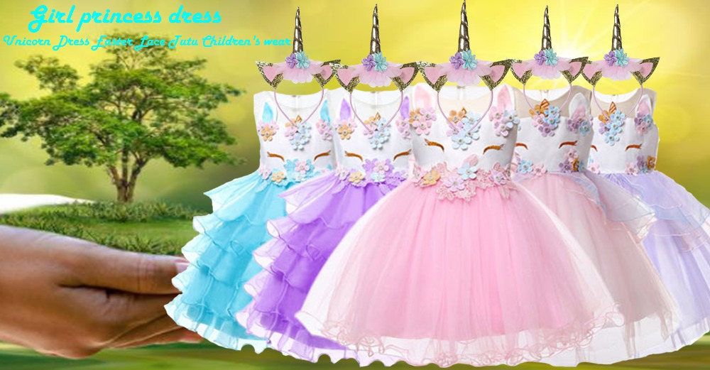 Girl clothes Dress (1)