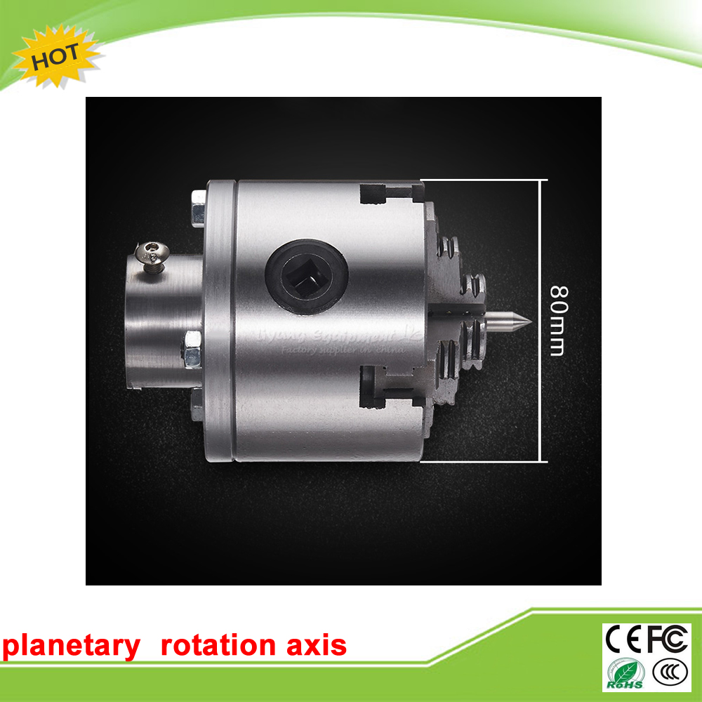 Planetary engraving machine 4th axis planetary reducer rotating shaft A axis CNC dividing head  free tax to RU electron ionization relevance to planetary atmospheres