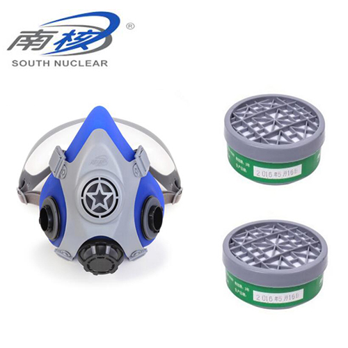 SOUTH NUCLEAR 8009+9104 Half Facepiece Reusable Respirator Mask Anti Ammonia&Hydrogen sulfide 3 Items for 1 set YG002 юбка 8009 2015